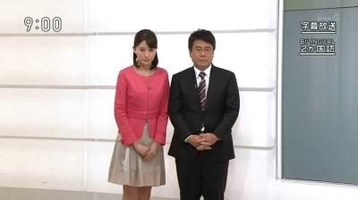 Inoueasahi_ookoshikensuke_201412161