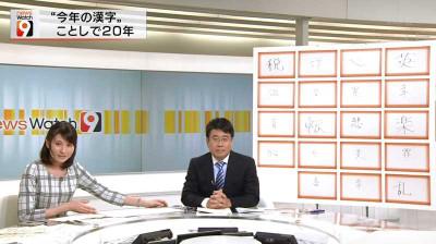 Inoueasahi_ookoshikensuke_201501071