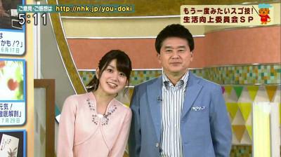 Goubaruakiko_yamamototetsuya_201412