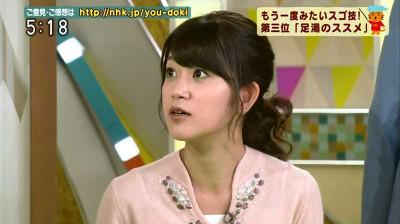 Goubaruakiko_yuudoki_20141227202054