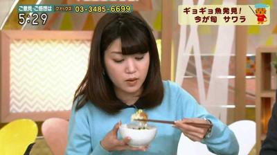 Goubaruakiko_yuudoki_20150114214718
