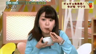 Goubaruakiko_yuudoki_20150114214823