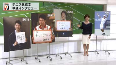 Hirosetomomi_newswatch9_20141123204