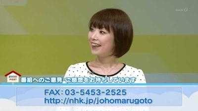 Naraokakimiko_jouhoumarugoto_201411