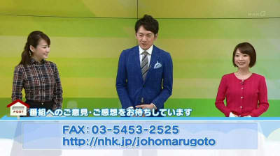 Naraokakimiko_takimotosana_20141123