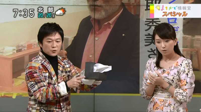 Wakudamayuko_koyamakei_201411081751