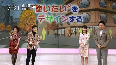Wakudamayuko_machikado_201411081723
