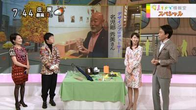 Wakudamayuko_machikado_201411081822