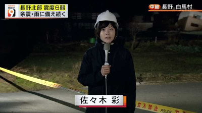 Sasakiaya_newswatch9_20141125004033
