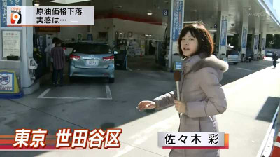 Sasakiaya_newswatch9_20141201030231