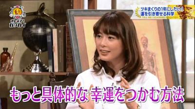 Sugiurayuki_oshietegakkai_201501040