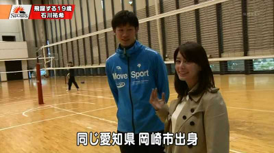 Sugiurayuki_sports_sunsat_201501040