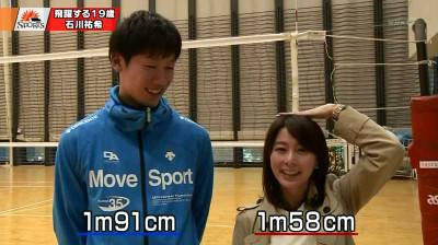 Sugiurayuki_sports_sunsat_2015010_3