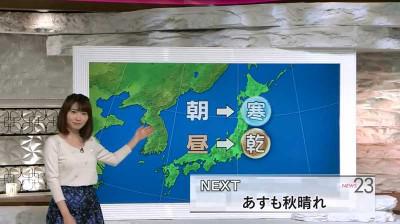 Kunimotomika_news23_20141030130144