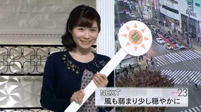Kunimotomika_news23_20141230151639