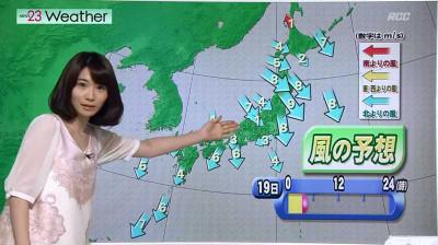 Kunimotomika_news23_20141120205041
