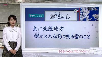 Kunimotomika_tbs_20141227123943