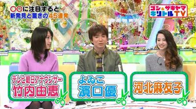 Takeuchiyoshie_tereasa_201412231843