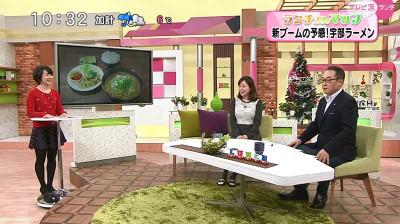 Aritayurika_nishinamizuho_201501071