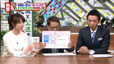 Kawatahiromi_miyaneseiji_2014112123