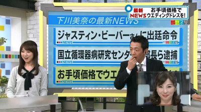 Kawatahiromi_miyaneseiji_2014112200