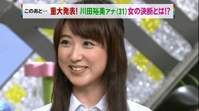 Kawatahiromi_miyaneya_2015022611383