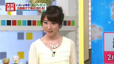 Kawatahiromi_miyaneya_2015022611521