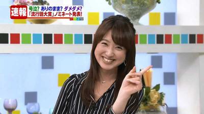Kawatahiromi_yomiuriterebi_20141122