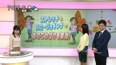 Terakadoaiko_abewataru_201411300219