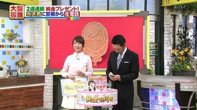 Kawatahiromi_miyaneseiji_2015022716