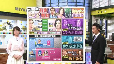 Kawatahiromi_miyaneseiji_20150227_3