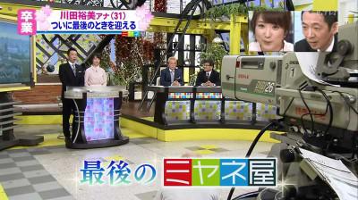 Kawatahiromi_miyaneseiji_20150227_4