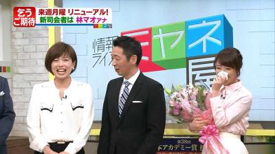 Kawatahiromi_miyaneseiji_20150227_7
