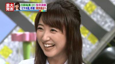 Kawatahiromi_miyaneya_2015022611450