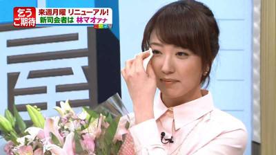 Kawatahiromi_miyaneya_2015022716351