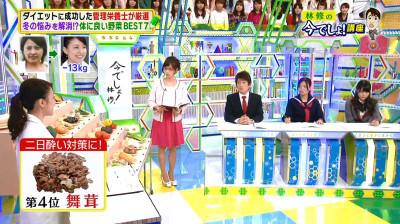 Usamiyuka_imayaruhaisukuru_201412_2