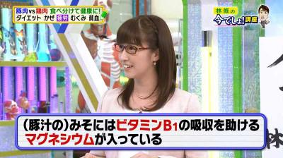 Usamiyuka_tereasa_20150221054957
