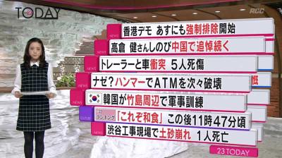 Furuyayuumi_news23_141204093702