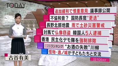 Furuyayuumi_news23_141204102118