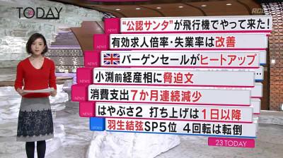 Furuyayuumi_news23_141205000509