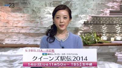 Furuyayuumi_news23_141227131105
