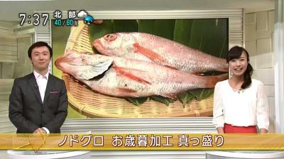 Shinagawaayumi_ohayouchyuugoku_1411