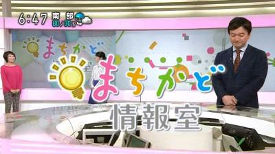 Kashimaayano_machikado_nhk_14121811