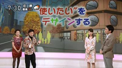 Kashimaayano_wakudamayuko_141108172
