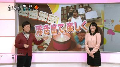 Suzukinaoko_koyamakei_2014111123273