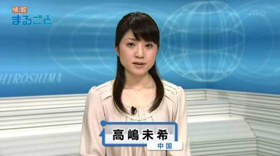 Takashimamiki_nhkhiroshima_14112106