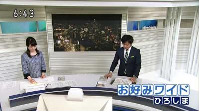Takashimamiki_okonomiwaido_14111916