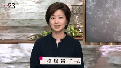 Zenbatakakoi_news23_141115235031