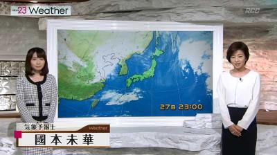 Kunimotomika_zenbatakakoi_141204130