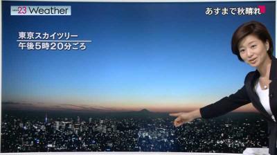 Zenbatakakoi_news23_141030130758